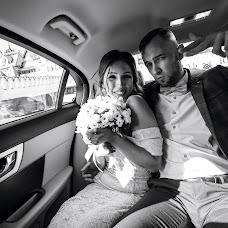 Свадебный фотограф Евгений Мартынов (Evgenimart). Фотография от 10.11.2018