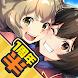 荒野のコトブキ飛行隊 大空のテイクオフガールズ! - 戦闘機×美少女のレシプロ空戦RPG - Android