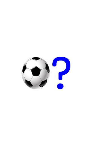 ألغاز في كرة القدم