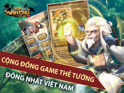 Đại Minh Chủ Dai Minh Chu