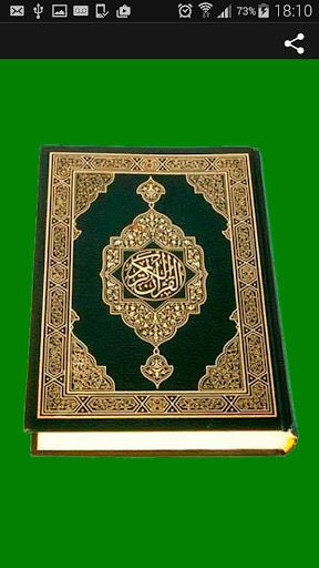 Quran Azerbaycan
