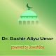 Dr Bashir Aliyu Umar DawahBox for PC-Windows 7,8,10 and Mac