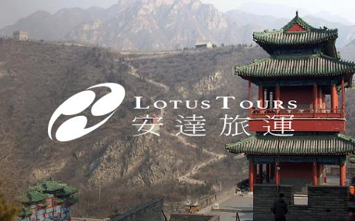 Lotus Tour