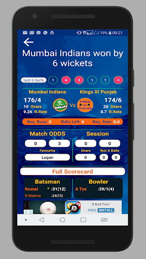 Cricket: Live Line & Fastest Live Score 3.2 screenshots 2