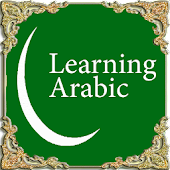 Learning Arabic voice lessons