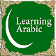 Learning Arabic voice lessons Download for PC Windows 10/8/7