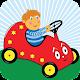 儿童学交通工具 (game)