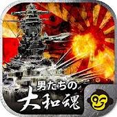 戰爭世界(決戰太平洋)