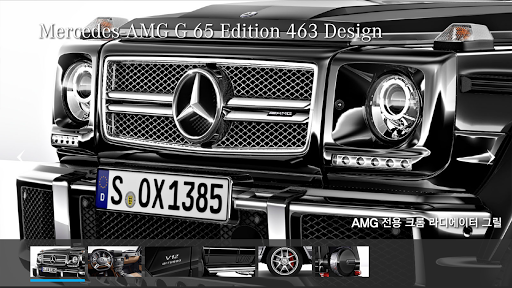 免費下載遊戲APP|MB 카탈로그 AMG G 65 Edition 463 app開箱文|APP開箱王