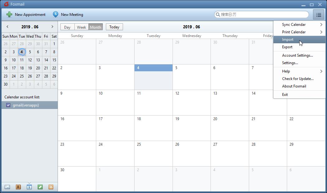 thumbapps.org Foxmail portable, calendar