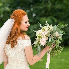 Wedding photographer Bogdan Velea (bogdanvelea). Photo of 29.09.2017