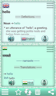 Easy Language Translator 6