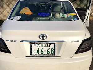 マークX GRX120のカスタム事例画像 司@Team Blue Novaさんの2020年03月11日07:32の投稿