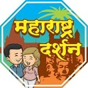 Maharashtra Darshan icon