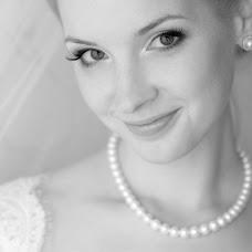 Wedding photographer Sergey Bolomsa (sbolomsa). Photo of 19.06.2018