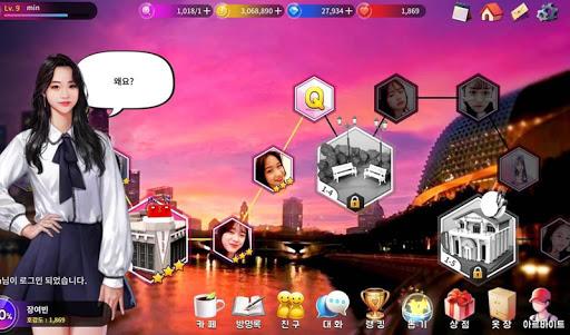 Télécharger LuV.Revolution apk mod screenshots 3