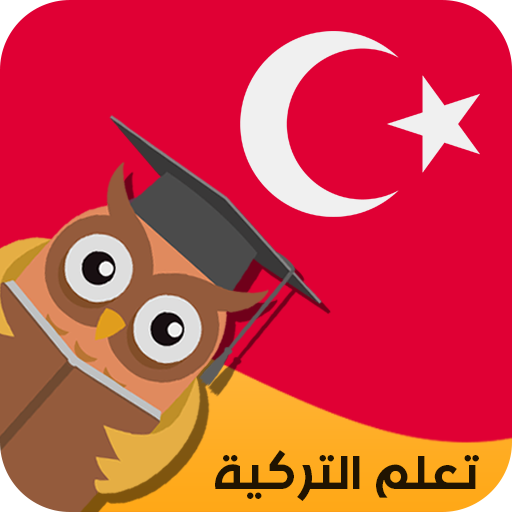 Learn Turkish file APK for Gaming PC/PS3/PS4 Smart TV