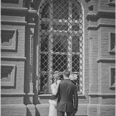 Wedding photographer Mariya Medvedeva (fotomiya). Photo of 05.03.2016