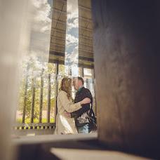 Wedding photographer Tatyana Chaplygina (Chaplygina). Photo of 13.07.2017
