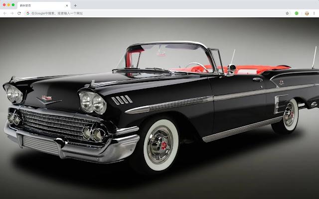 古典车 新标签页 高清壁纸 流行轿车 主题