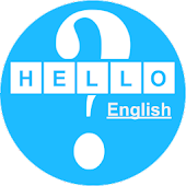 Hello English - Grammar Quiz