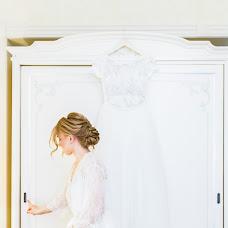 Wedding photographer Alina Danilova (Alina). Photo of 11.03.2018