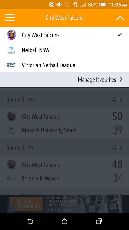 MyNetball- screenshot