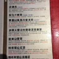 水云濮 人文食堂