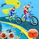 Underwater Cycling Adventure (game)