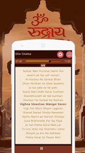 Shiv chalisa audio with lyrics - náhled