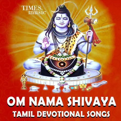 Om Nama Shivaya - Shiva Songs Android APK Download Free By Appz World