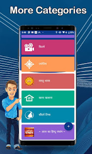 Download Amazing News with Weather For PC Windows and Mac apk screenshot 5