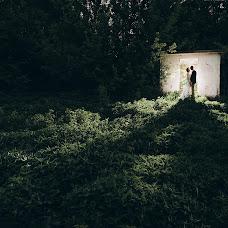 Wedding photographer Oleg Onischuk (Onischuk). Photo of 06.05.2018
