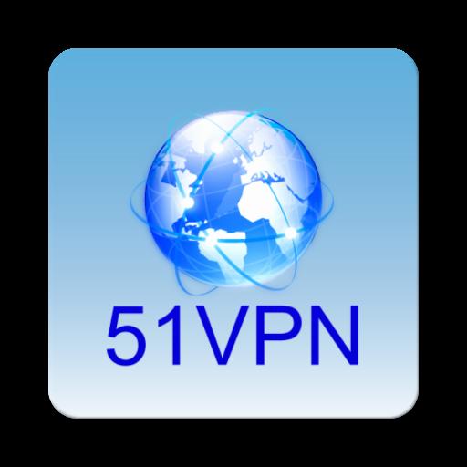 51VPN