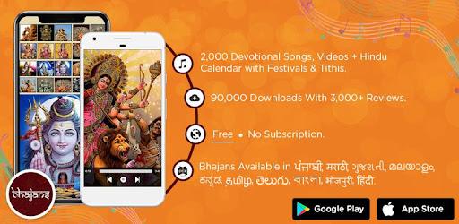 2000 Bhajans Hindi Bhajan Bhakti Aarti Songs Apps On Google Play