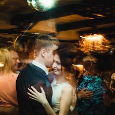 Wedding photographer Irina Velikanova (irinavelli). Photo of 02.11.2014