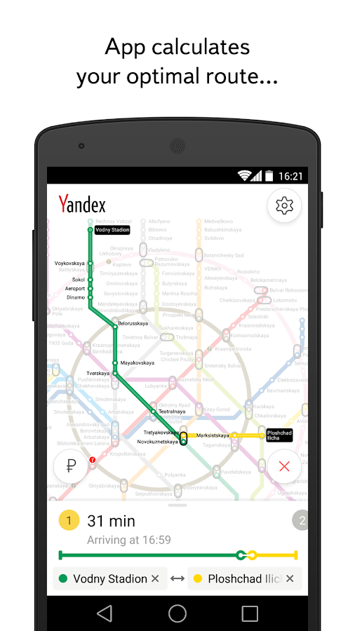 Yandex.Metro — detailed metro map and route times- screenshot