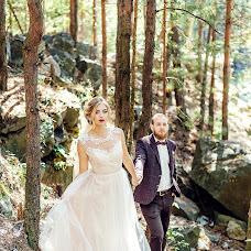 Wedding photographer Marina Dorogikh (mdorogikh). Photo of 23.01.2018