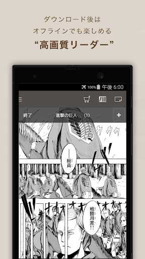 e-book/Manga reader ebiReader 2.5.18.0 PC u7528 5