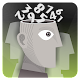 Download Think Numbers – Brain busting riddles For PC Windows and Mac