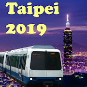 Taipei Metro MRT Train Map 2019