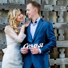Wedding photographer Elena Martynova (ElenaMartynova). Photo of 01.08.2014