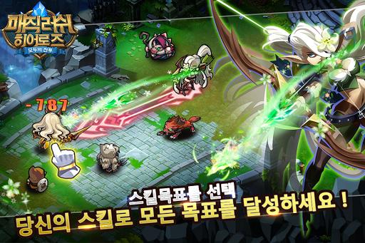 매직 러쉬:히어로즈 Magic Rush: Heroes