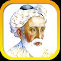 Рубаи Омара Хайяма icon