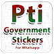 Download PTI Government Cabinet Stickers For PC Windows and Mac 1.0