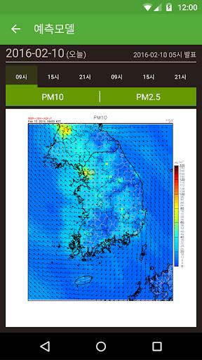 免費下載天氣APP|대기오염정보(CAI,미세/초미세먼지,위젯,WHO기준) app開箱文|APP開箱王