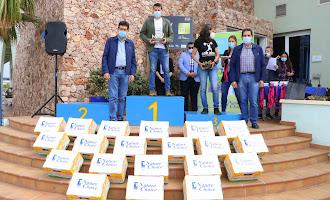 Media Maratón Virtual El Ejido
