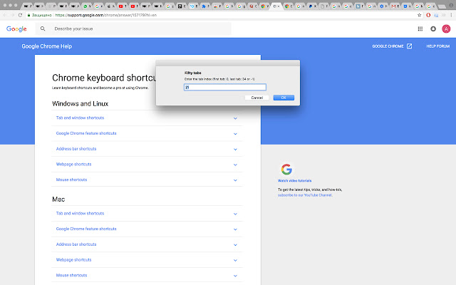50 tabs: fast preview & selection