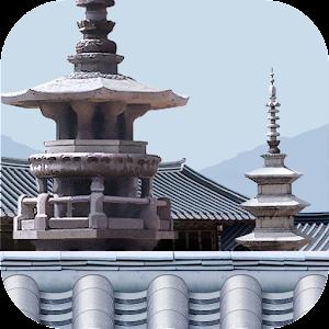 Bulguksa Temple in my hands