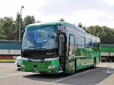 網走観光交通「まりも急行札幌号」 ・369 キウスパーキングエリアにて その1